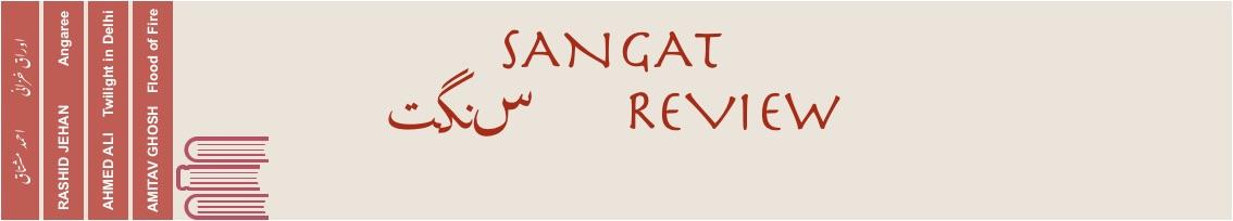 Sangat Review